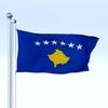 21 57 25 99 flag 0043 4