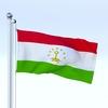 22 50 02 525 flag 0022 4