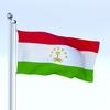 22 50 14 117 flag 0048 4