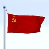 22 54 43 412 flag 0043 4