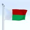 22 55 59 332 flag 0070 4