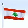 23 08 25 927 flag 0016 4
