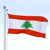 23 08 28 345 flag 0027 4
