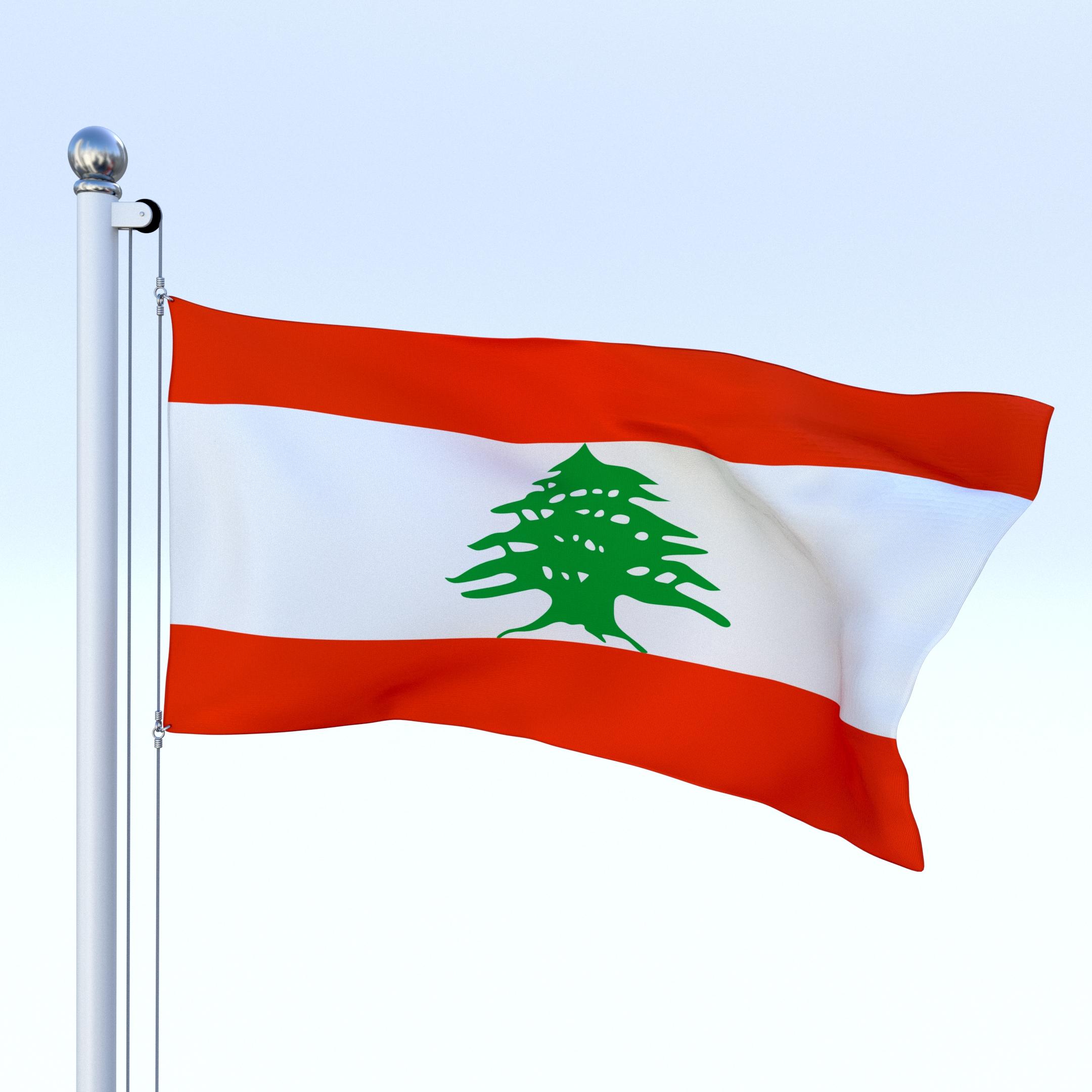 Animated Lebanon Flag 3D Model