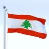 23 08 37 224 flag 0064 4