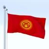 23 11 29 845 flag 0011 4