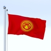 23 11 32 425 flag 0022 4