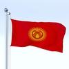 23 11 33 557 flag 0027 4