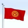23 11 36 266 flag 0048 4