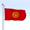 23 11 42 526 flag 0059 4