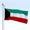 23 12 01 4 flag 0011 4