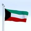 23 12 02 187 flag 0016 4