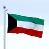 23 12 04 208 flag 0022 4