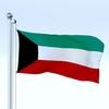 23 12 05 387 flag 0027 4
