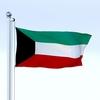 23 12 09 138 flag 0043 4