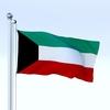 23 12 10 358 flag 0048 4