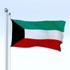23 12 11 545 flag 0054 4