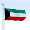 23 12 12 799 flag 0059 4