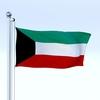 23 12 15 451 flag 0070 4