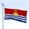 23 12 33 282 flag 0011 4