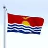 23 12 34 579 flag 0016 4