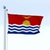 23 12 39 892 flag 0032 4
