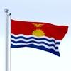 23 12 41 154 flag 0038 4