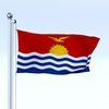 23 12 42 465 flag 0043 4