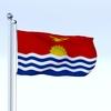 23 12 46 310 flag 0059 4