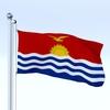 23 12 47 512 flag 0064 4