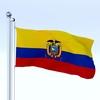 13 41 33 696 flag 0064 4