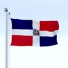 14 14 31 418 flag 0006 4