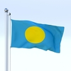 11 36 31 18 flag 0048 4