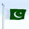 11 44 54 38 flag 0070 4