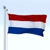 12 36 50 709 flag 0054 4