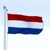 12 36 59 256 flag 0059 4