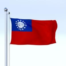 Animated Myanmar Flag 3D Model