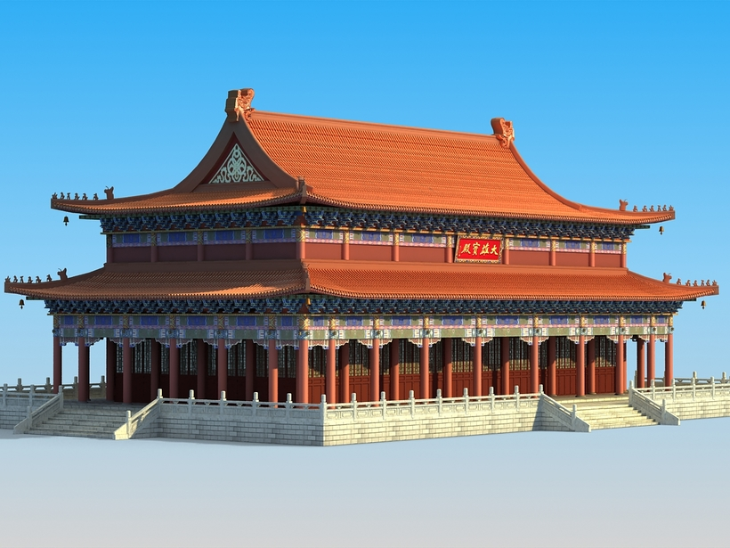 Ancient Chinese Palace 3D Model