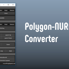 Polygon NURBS Converter for Maya 1.1.0 (maya script)