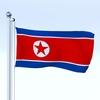 13 53 29 597 flag 0001 19  4