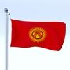 13 53 35 13 flag 0001 27  4