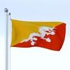 13 53 35 165 flag 0001 29  4