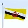 13 53 43 725 flag 0001 43  4