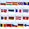 16 12 19 31 europe 2 4