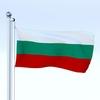 16 12 20 358 flag 0001 9  4