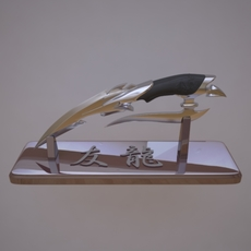 Japanese knife my friend is a dragon 3D Model