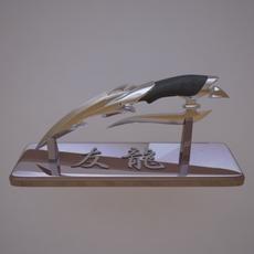 Japanese knife my friend is a dragon 3D Model