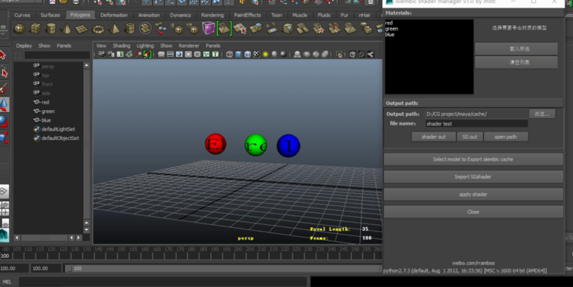 Alembic shader manager v1 0 for Maya
