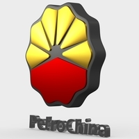 perto china logo 3D Model