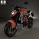 KTM 1290 Super Duke R 2014 3D Model